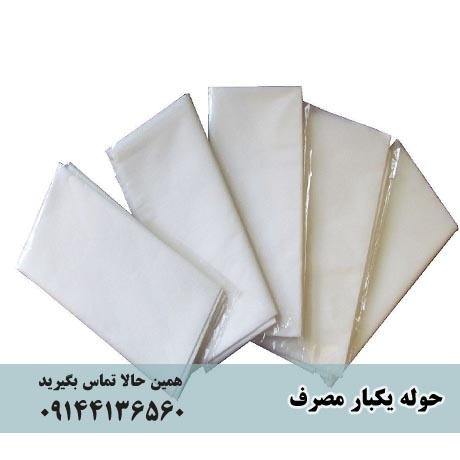 Types of cheap disposable towels