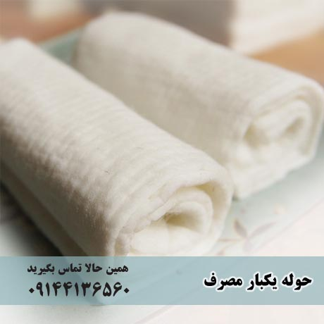Major sales of hotel disposable towels